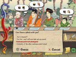 Last Samurai Exam