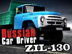 Russian Car Driver: ZIL 130